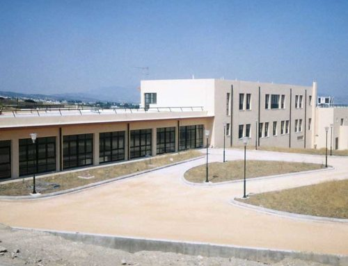 Κτίριο Κοινωνικής υποστήριξης ΑΜΕΑ Νομού Βοιωτίας – Θήβα